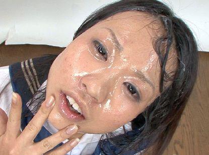 Besamt Gesicht Bukkake